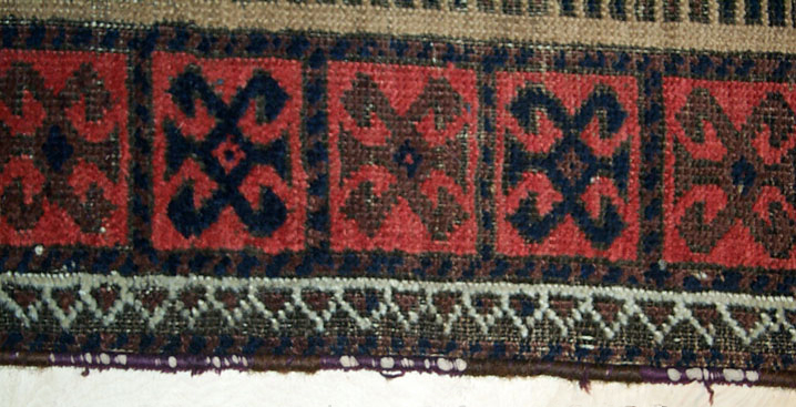Afghan Carpet, Before Rebinding